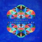 Kaleidoscope—2017