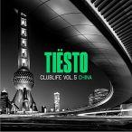 Club Life, Vol. 05 (China) (Mixed By Tiesto)—2017