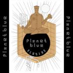 Planet Blue—2018
