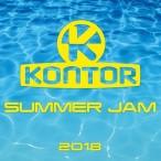 Kontor Summer Jam 2018—2018