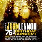 Imagine John Lennon 75th Birthday Concert—2019