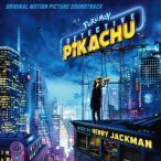 Pokemon. Detective Pikachu—2019