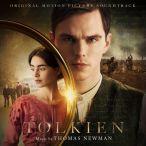 Tolkien—2019