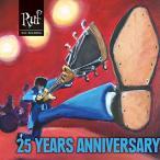 25 Years Anniversary—2019