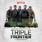 Triple Frontier—2019