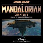 Mandalorian. Chapter 6—2019