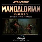 Mandalorian. Chapter 7—2019