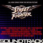Street Fighter—1994