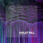 Violet Pill—2020