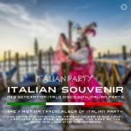 Italian Souvenir—2020