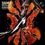 S&M 2—2020