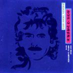 Live In Japan—1992