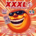 XXXL Максимальный, Vol. 15—2006