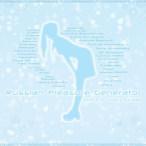 Russian Pleasure Generator, Vol. 4 (Funky Snow)—2007