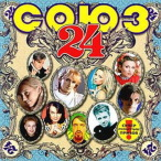 Союз, Vol. 24—1999