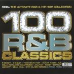 100 R&B Classics—2007