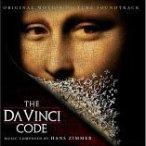 Da Vinci Code—2006