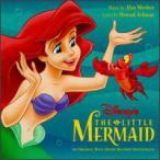 Little Mermaid—2006