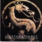 Mortal Kombat—1995