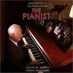 Pianist—2002