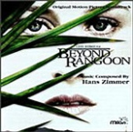 Beyond Rangoon—1994