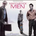 Matchstick Men—2003