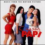 Chasing Papi—2003