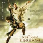 Forbidden Kingdom—2008