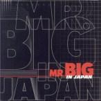 In Japan—2002