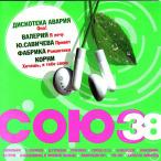 Союз, Vol. 38—2006