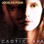 Caotica Ana—2007