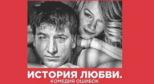 Фото с сайта tyumen.pro