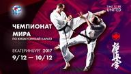 Фото с сайта superkarate.ru