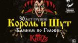 Фото с сайта chel.kassy.ru