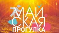 Фото с сайта nakanune.ru