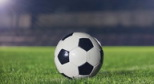 Мяч. Фото с сайта irishnews.com