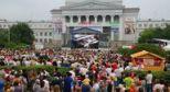 Фото с сайта vmff.ru