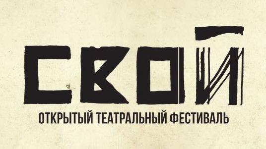 Изображение с сайта svoy.ompural.ru