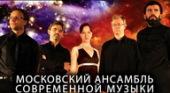 Концерт «Бах и время»