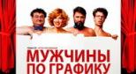 Фото с сайта kekushev.center