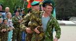 Фото с сайта riamo.ru