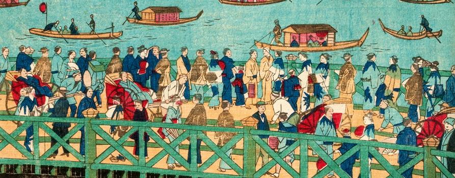 Выставка «Не только Хокусай». Фото предоставлено организаторами