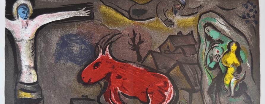 Картина Марка Шагала. Фото предоставлено организаторами