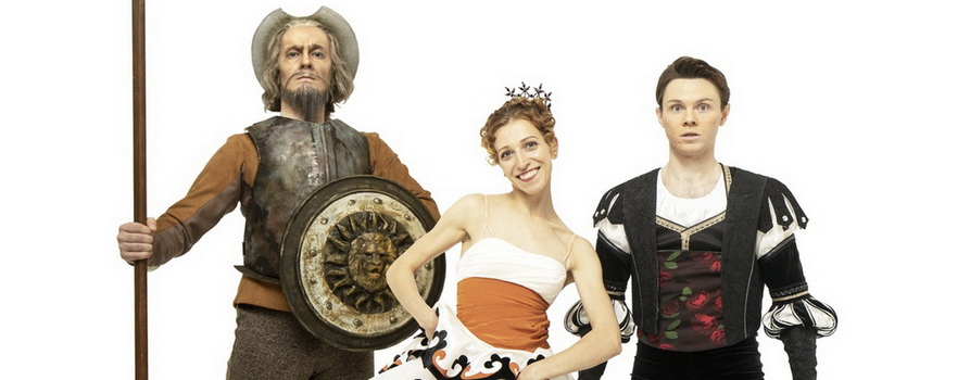 Афиша спектакля «Дон Кихот». Фото предоставлено организаторами