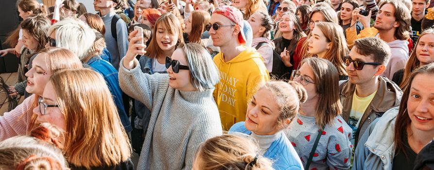 Фото людей на концерте предоставлено организаторами