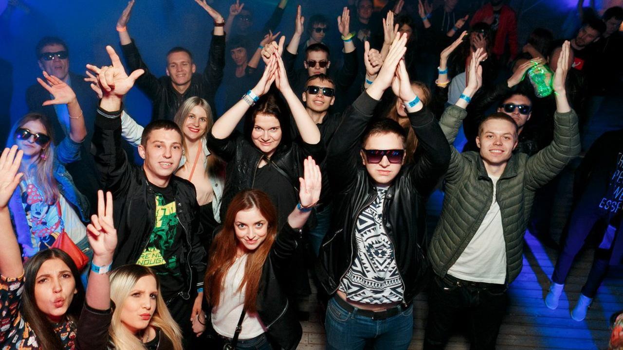 Фото с вечеринки предоставлено организаторами