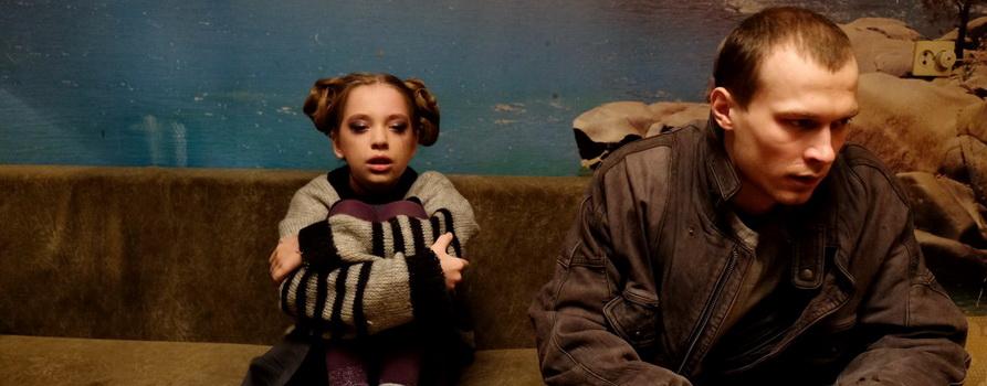 Кадр из фильма «Бык» с сайта daily.afisha.ru