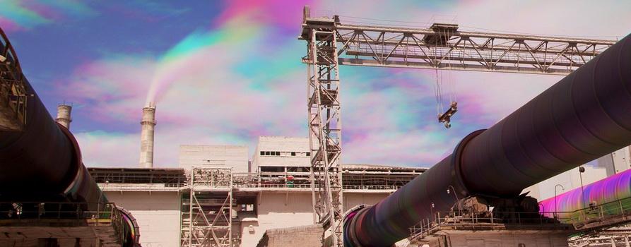 Фото с завода с сайта vk.com