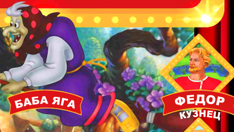 Новогодняя елка «Как Федор кузнец Новый год спасал» в Тургеневъ театр. Афиша предоставлена организаторами