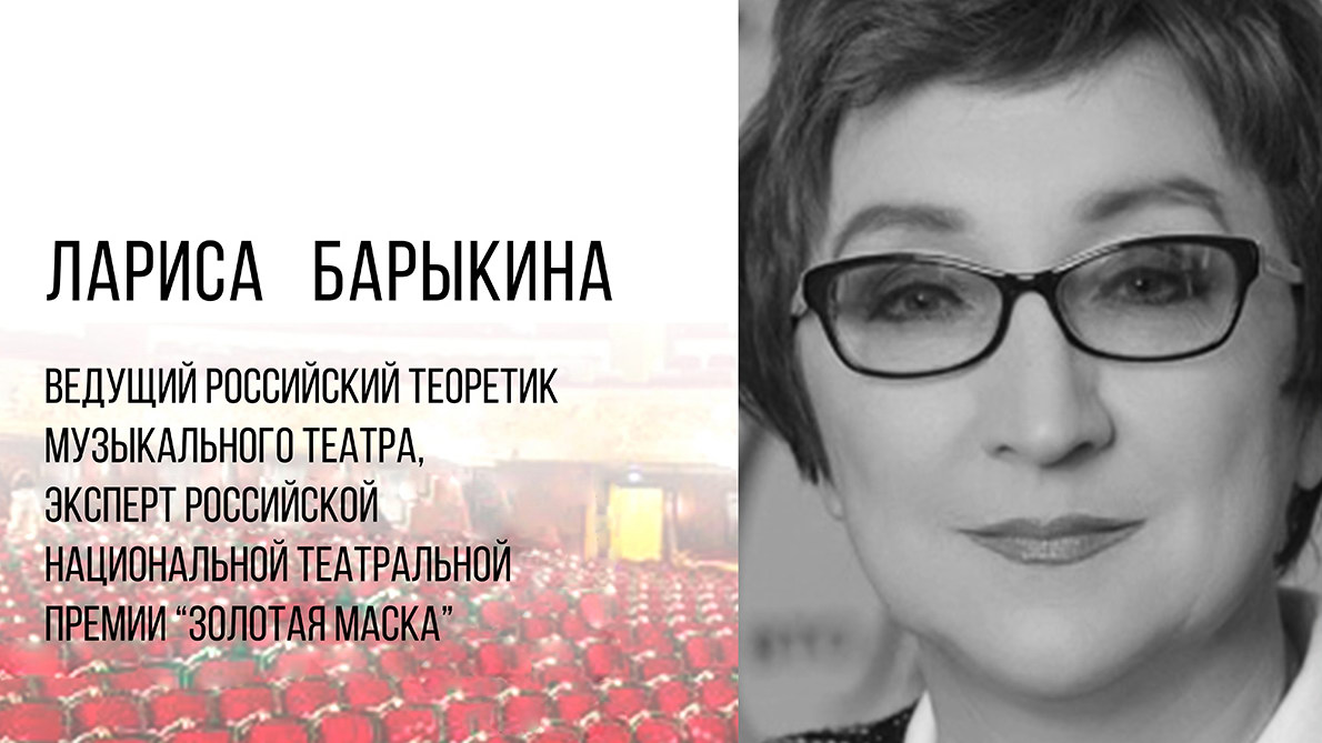 Лекторий #о_театре в Доме актера. Встреча первая. Афиша предоставлена организаторами